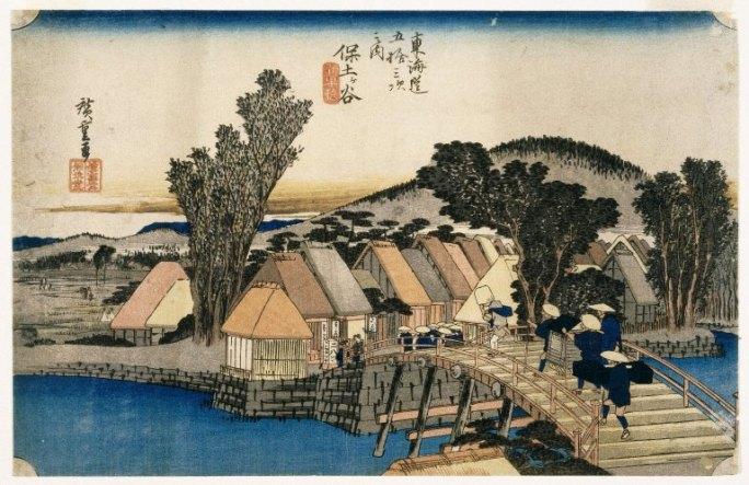 hodogaya-shinkame-bashi-station-5
