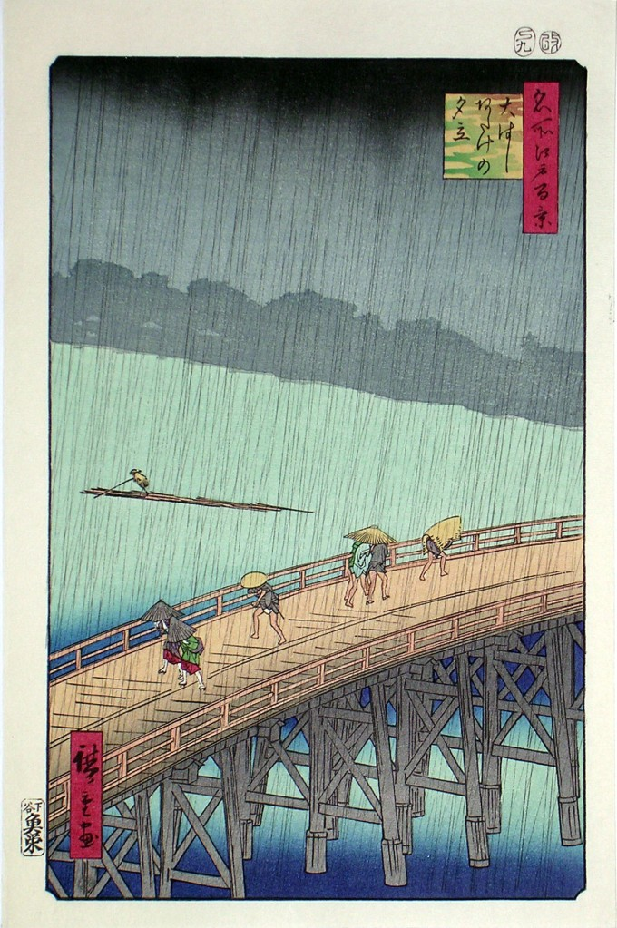 sudden-shower-over-shin-ohashi-bridge-at-atake-from-one-hundred-views-of-edo-1856-colour-1856(1)