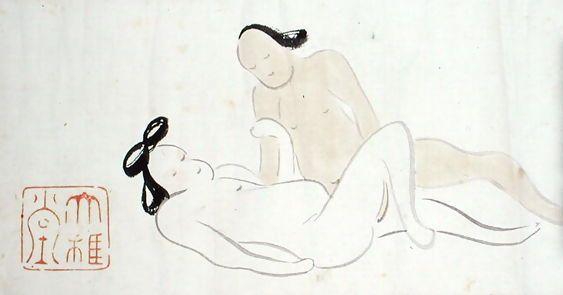 a-shunga-1